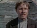 В стреляющей глуши (1986)