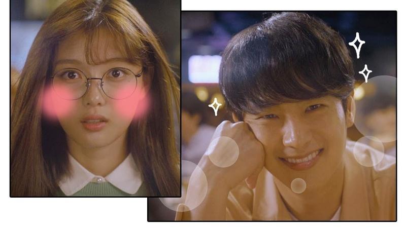 김유정(Kim You-jung)이 첫눈에♥반했던 도진 선배 ☜(질질 흘리는 타입) 일단 뜨겁게 청