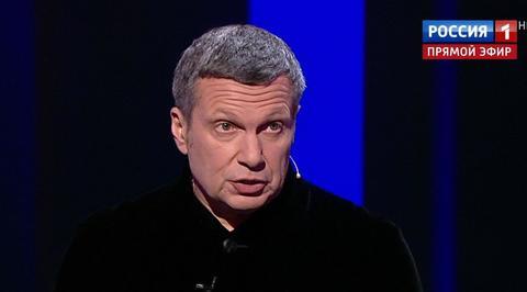 Вести.Ru: Вечер с Владимиром Соловьевым. Эфир от 4 ноября 2018 года