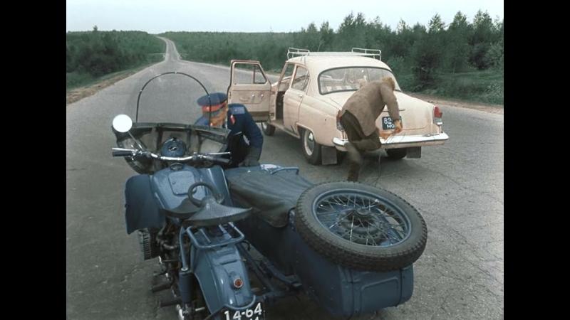 Берегись автомобиля 1966 СССР
