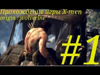 Watch the wolverine (2013) movie online watch the wolverine full movie online in best hd 1080p