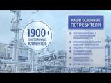 Видео презентация компании МАС Альбион (MAS Albion)
