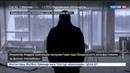 Новости на Россия 24 Нелюбовь Звягинцева получила главную награду Лондонского международного кинофестиваля
