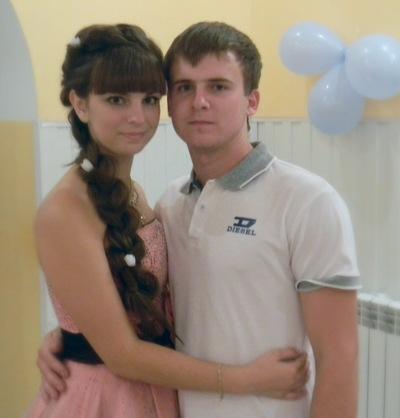 Екатерина Мазепа, 5 мая 1995, Ульяновск, id58561062