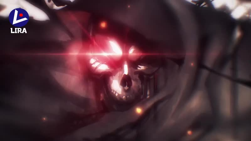 [LiRa] Overlord III ED (Русский адаптированный перевод)