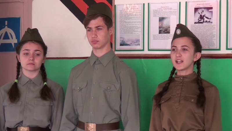 Публичное выступление учащихся МКОУ Краснофлотской СОШ с проектом Память жива