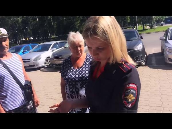 полиция Кемерово беспредел произвол поддон пробит