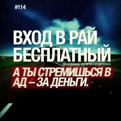 Аюб Бортиев, 27 сентября 1977, Поворино, id184543883