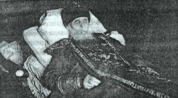 Серафим Вырицкий. Около 1944 г.