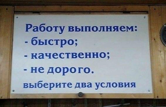 новости украины видео сегодня онлайн бесплатно