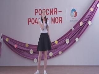Васильева Инесса. Песня