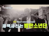 [RUS SUB][05.12.17] Re-writing the history of Hallyu, BTS @ YTN News Cue Issue Stories