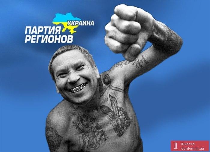 ПР: Тимошенко не поедет в Германию до саммита в Вильнюсе - Цензор.НЕТ 5000