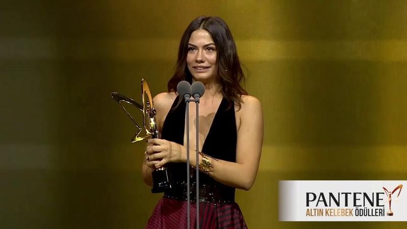 Pantene Altın Kelebek En İyi Romantik Komedi Dizisi Kadın Oyuncu Ödülü Demet Özdemir