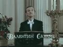 Х/ф Театр по роману С.Моэма