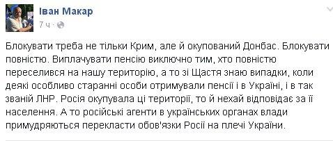 Военнослужащие РФ воруют конструкции донецкого аэропорта для сдачи на металлом, - ГУР Минобороны - Цензор.НЕТ 1423