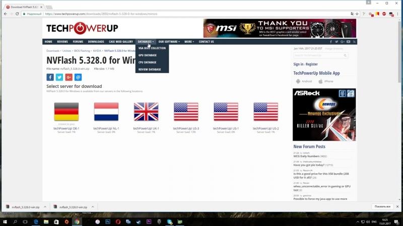 Обновление bios видеокарты nvidia palit geforce gtx 1060 dual [HD, 1280x720]