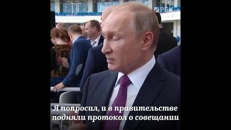 Путин сказал, что не при делах (в пенсионной реформе). Но как обычно проболтался.