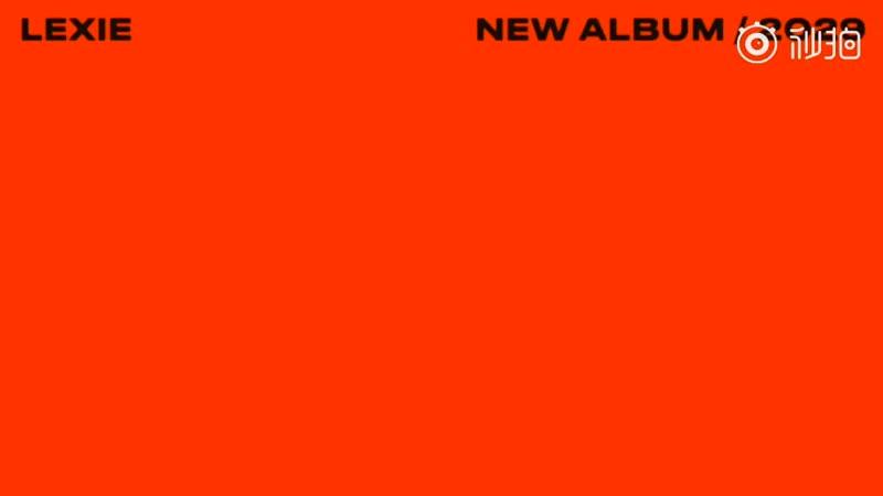 刘柏辛Lexie全新创作专辑《2029》预告 (Album Snippets)
