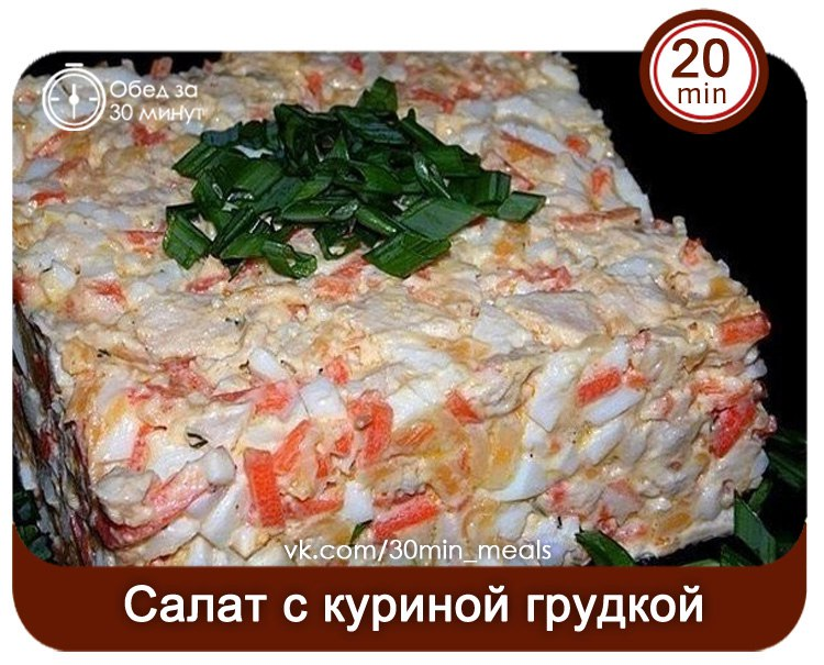 Куриная грудка с колбасным сыром рецепт