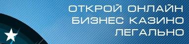 Создать онлайн казино ucoz kz бесплатное видео , Азартные игры
