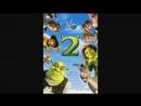 Мультфильм «Шрек 2» 2004 год