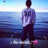"ⓓⓤⓢⓗⓞⓚ.⓪⓪⑦ on Instagram: ""До конца💔🥀 Напиши по буквам SMS И получи лайк❤ Нажми «♡» .. 💕 dushok007 Трек: Mihaita Piticu – Ploua 🎶"