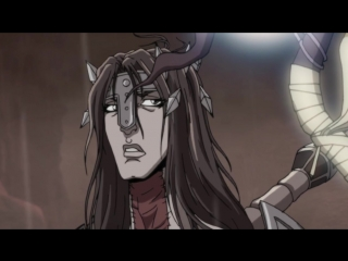 Ад Данте (Dantes Inferno - An Animated Epic)