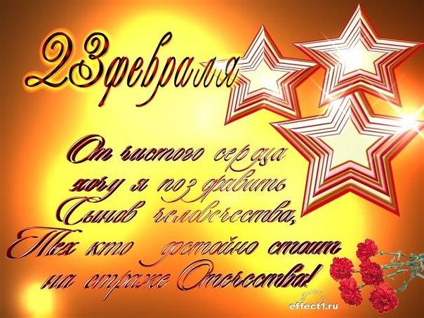 Голосовые поздравления на k через mail ru