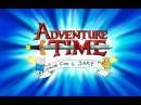 2 Серия [1 сезон] Время Приключений - Adventure Time