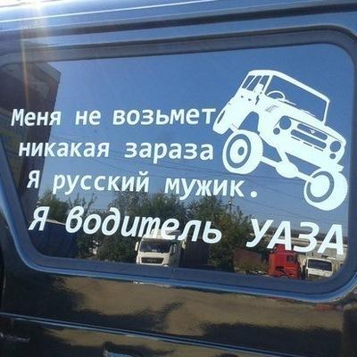 Максим Пономарев, 28 марта , Слободской, id117983124