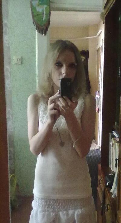Алена Гофман, 11 марта 1992, Уфа, id161443790