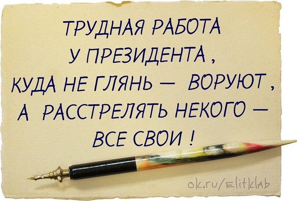 Луценко требует привлечь к ответственности судей Печерского суда, блокировавших задержание и арест Иванющенко - Цензор.НЕТ 7771