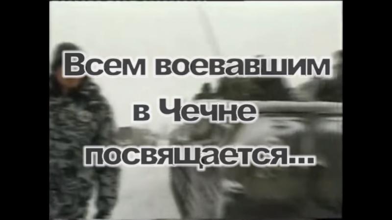 Виктор Цой (КИНО) - Легенда (Чечня - клипы)