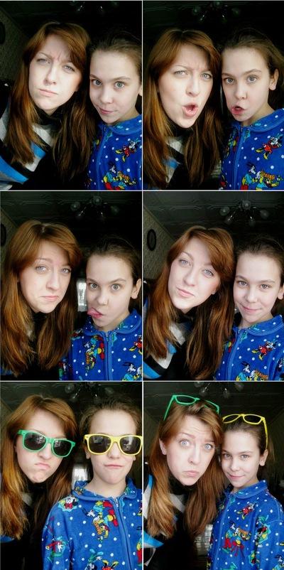 Екатерина Серова, 21 февраля , Санкт-Петербург, id195120070