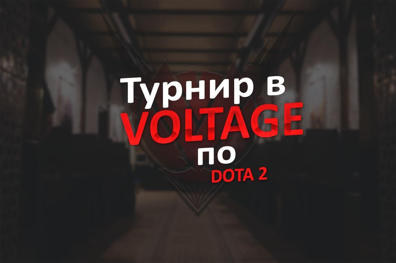 "Афиша Саратов Турнир по Dota 2 ""День Города"". Voltage"