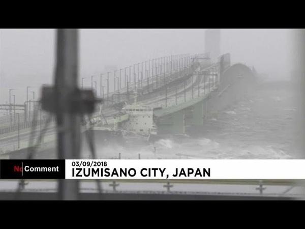 Japan Typhoon Jebi has just made landfall in Tokushima prefecture