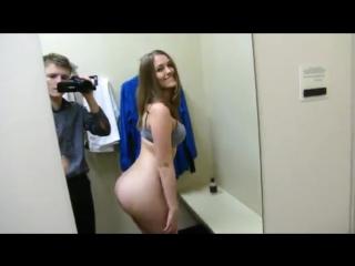 Любительское порно видео секс в примерочной кабинке