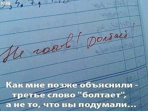 https://pp.vk.me/c7008/v7008553/67804/Ayi4q3DFjvk.jpg
