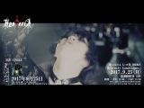 Hysteria - Mahoroba