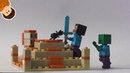 КИТАЙСКОЕ LEGO Minecraft ХРАМ В ПУСТЫНЕ ОБЗОР