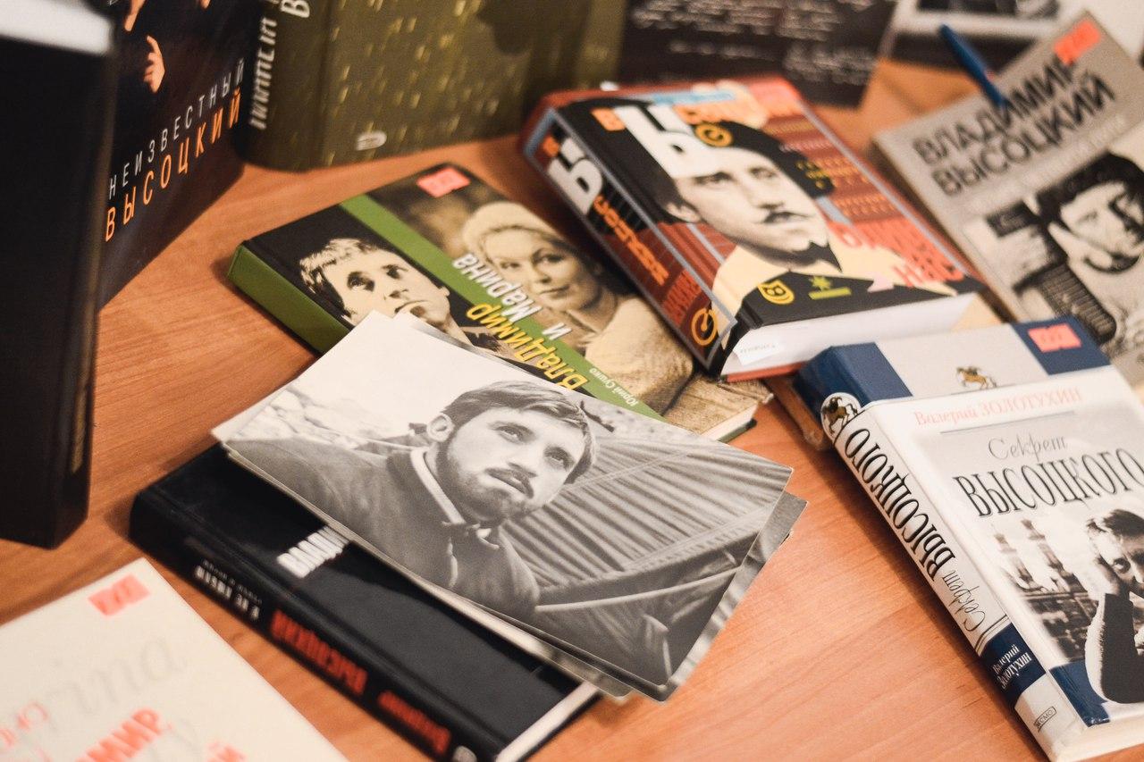 «И снова слышен хриплый голос…» 25 января в библиотеке им. Селянина прошёл вечер памяти Владимира Высоцкого
