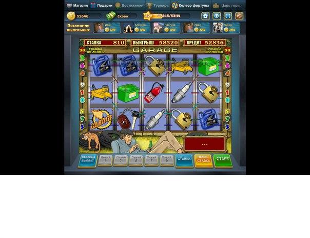 Игровые автоматы russian roulette играть игровые автоматы jacks or better ya888ya.org играть