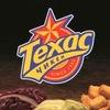 Texas Chicken Алматы