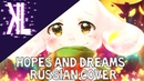 Hopes and Dreams Undertale Russian Cover