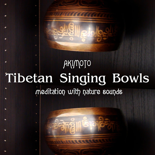 Ludwig Van Beethoven альбом Tibetan Singing Bowls and Nature Sounds (Meditation with Nature Sounds)