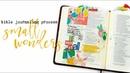 Bible Journaling Process   Small Wonders Printable