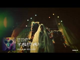 direngrey_official✴️NEW ALBUM『The Insulated World』(9/26発売) より「Ranunculus」60秒Teaser解禁!