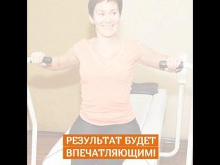 Поможем сделать Ваш живот плоским