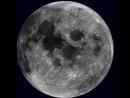 полное вращение Луны